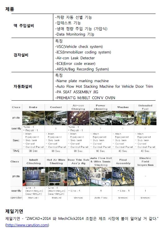 TCLR9T5N910JDPCTX0J4.jpg